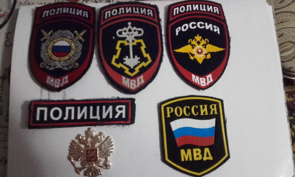 Foto embleme Rusia.jpg