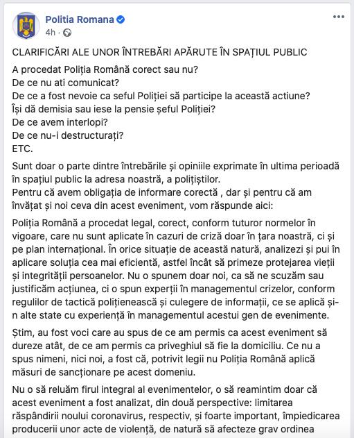 Explicatii Politia Romana.png
